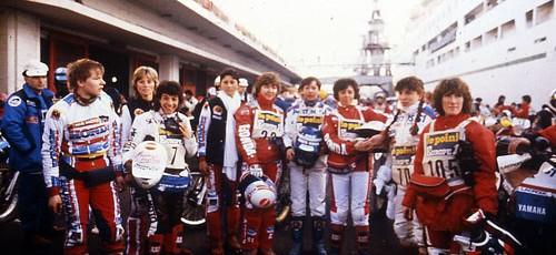 Les femmes du Dakar 1983