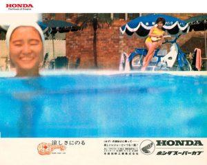 Publicités du Honda Super Cub destinées aux femmes